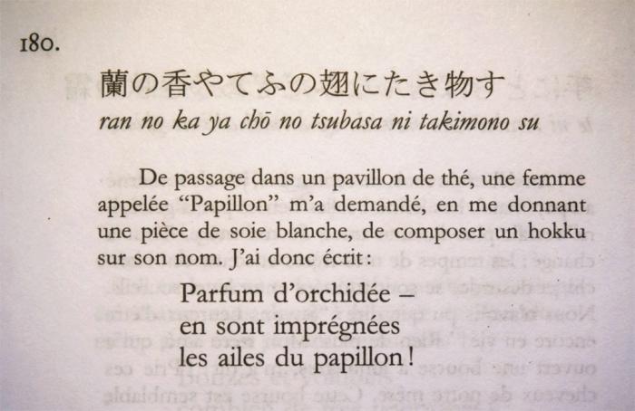 haiku180