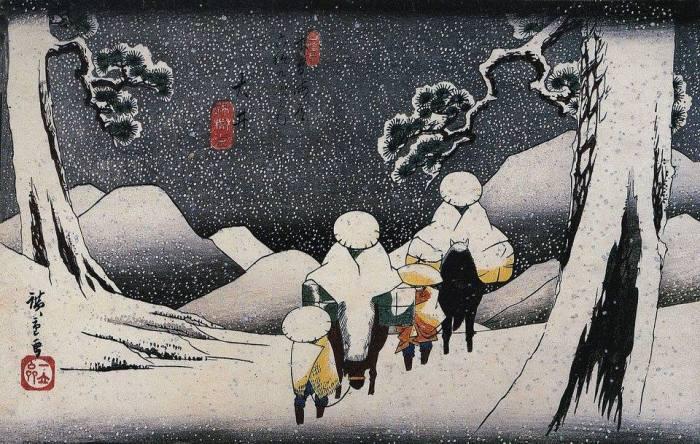 Utagawa Hiroshige.jpg